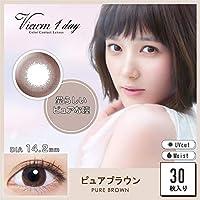 Viewm 1 day(ビュームワンデー)30枚入り Pure Brown(ピュアブラウン) (ピュアブラウン, -5.00)