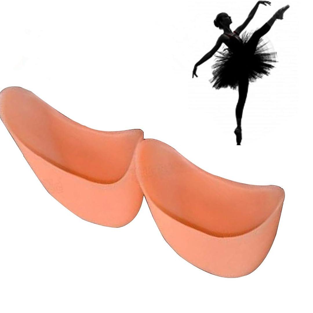 形式悪性腫瘍お嬢プロのプロ女性の女の子ソフトバレエダンスシューズパッドシリコーンジェルつま先ギフトとして5ペア/ロット