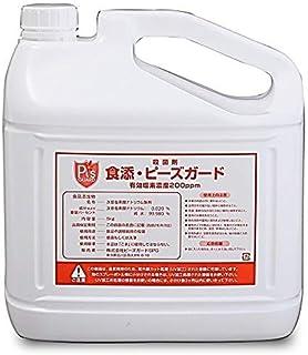食添・ピーズガード 業務用200ppm 詰替用5Lボトル 1本 食品添加物殺菌剤