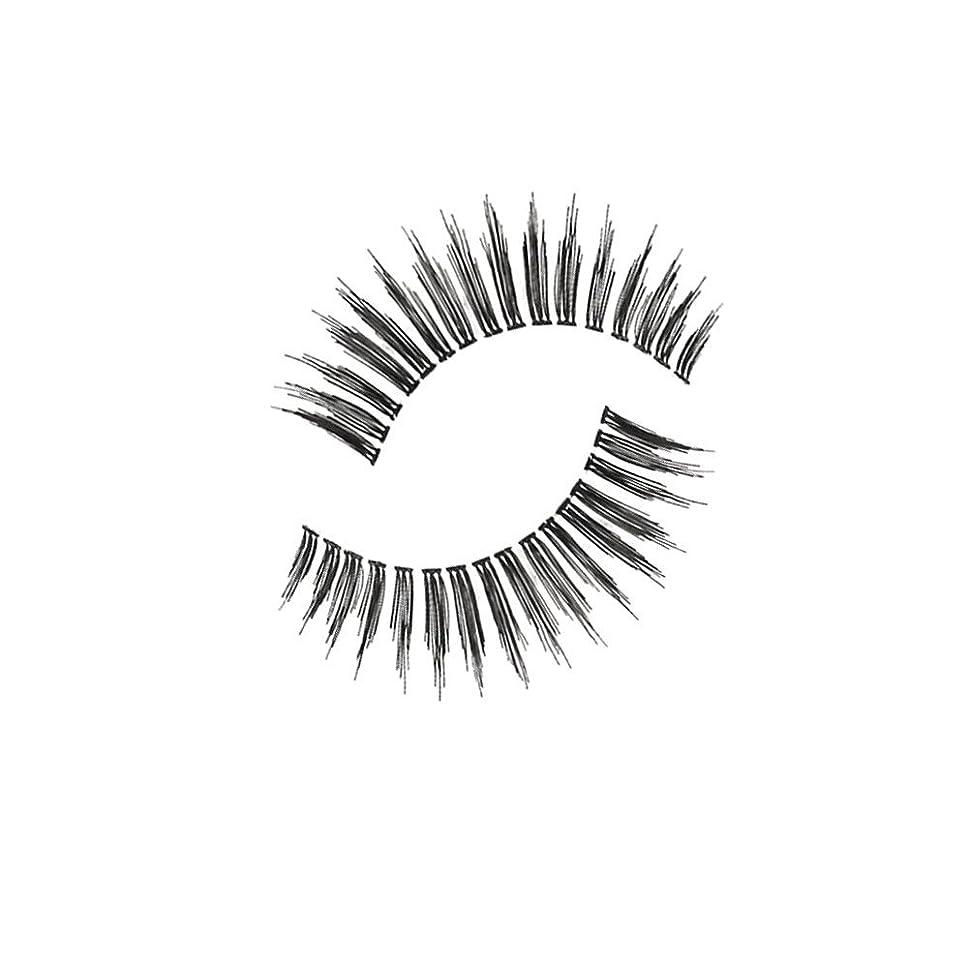 移住する鰐カイウスAkane 1組 おしゃれ 3D 高品質 綺麗 ナチュラル 柔らかい 激安 日常 便利 ロングストリップ 手作り アイラッシュ Eyelashes (#99)