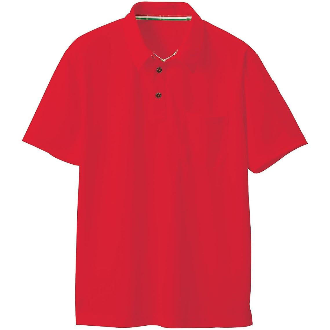 リーチマラドロイト除去sowa(ソーワ)半袖ポロシャツ 作業シャツ ドライ+デオドラント sw-50137