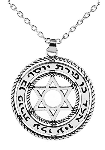 Jewish Symbol Spirit Protection Star of David Pendant Necklace Jewelry for Men Women (silver tone and link)