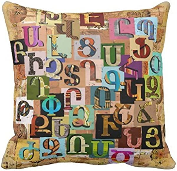 HL HLPPC Home Decorative Polyester Armenian Textural Alphabet Pillow Cover 18 X 18 Inches