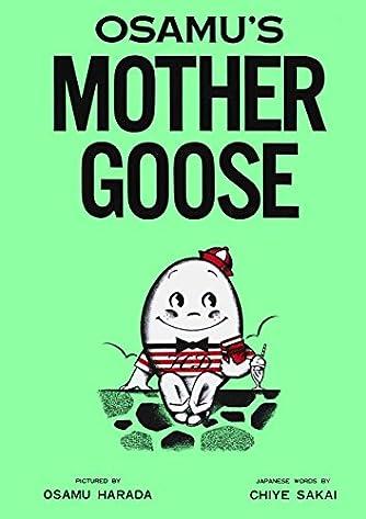 OSAMU'S MOTHER GOOSE