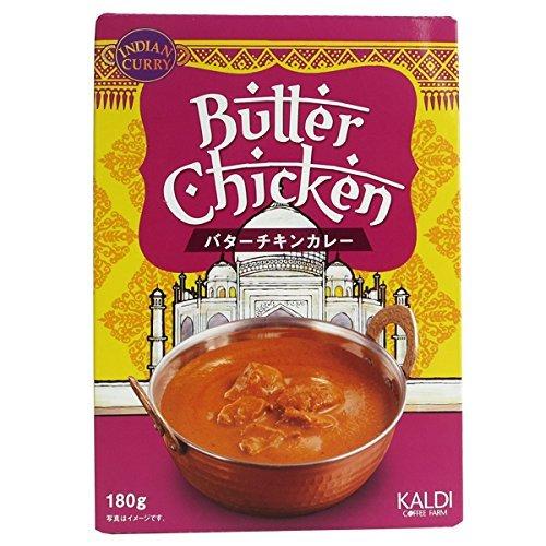 KALDI リジナル インドカレー バターチキン 180g