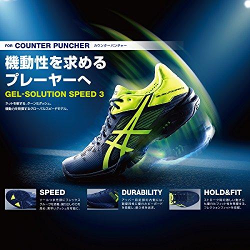 『[アシックス] テニスシューズ GEL-SOLUTION SPEED 3 OC (旧モデル) メンズ フラッシュイエロー/ブラック 26.5』の6枚目の画像