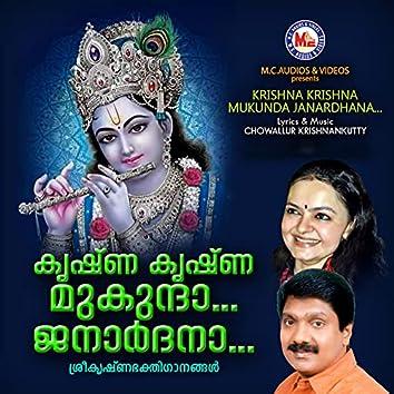 Krishna Krishna Mukunda Janardhana