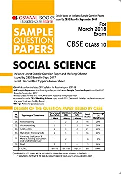 Oswaal CBSE Sample Question Papers Class 10 Mathematics (For March 2018 Exam) by [Oswaal Editorial Board]