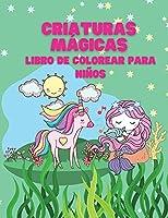 Mi gran unicornio y sirena Libro de colorear