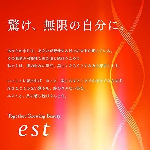 est(エスト)エストモイストラスティングプライマー化粧下地25g