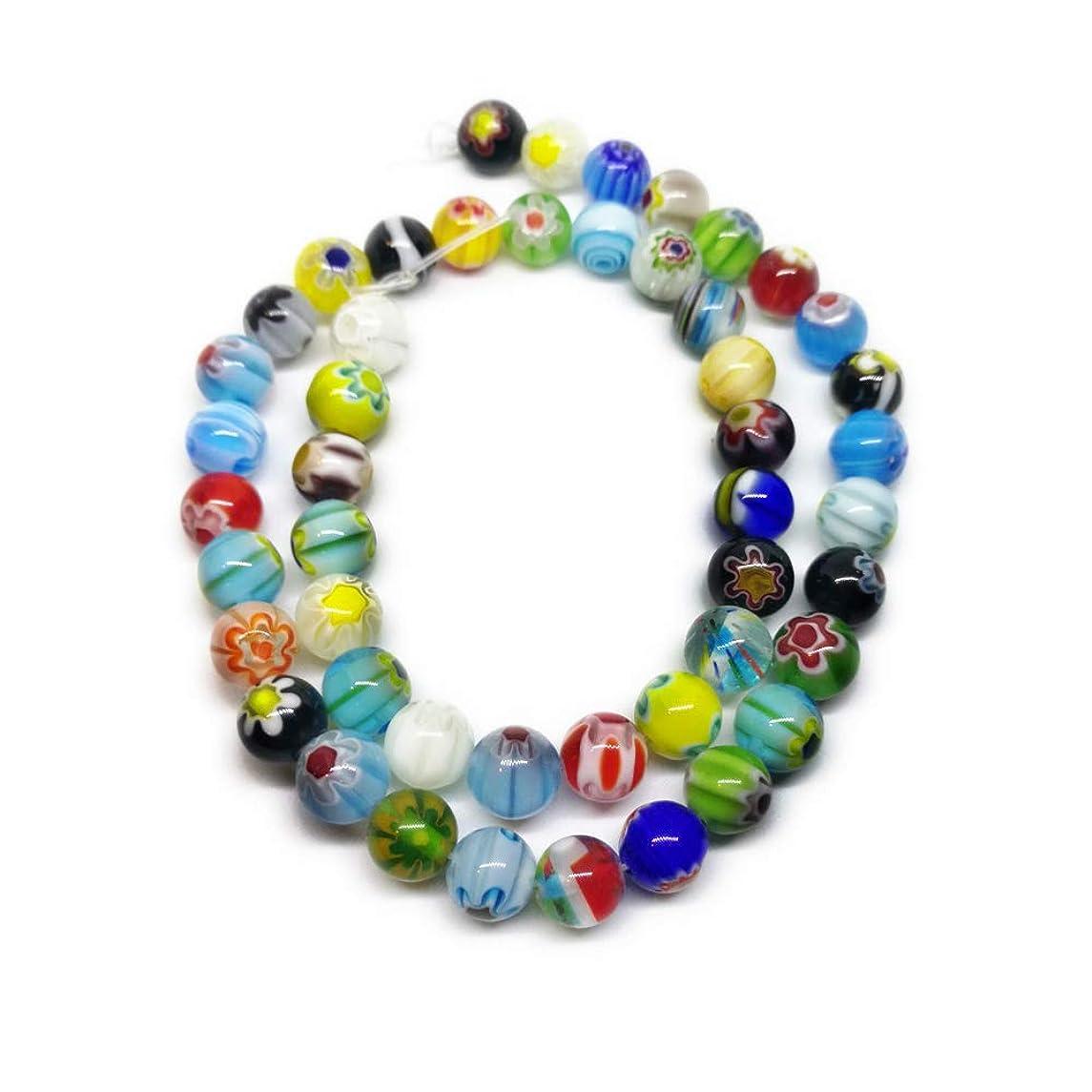 Millefiori Beads RAINBOW GLASS BEADS MIX 8mm 140 Beads 100 Grams