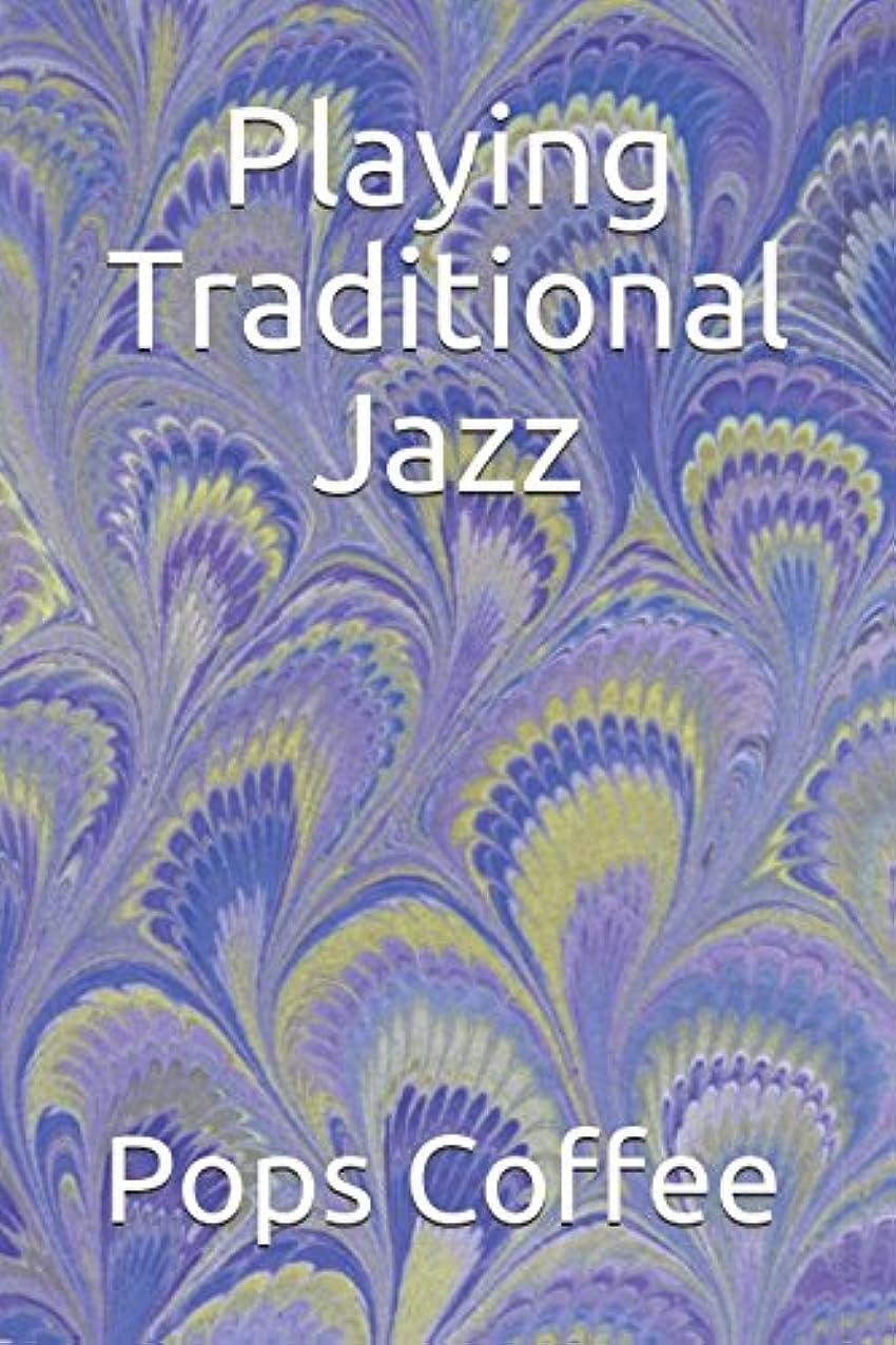 ウール医療過誤召喚するPlaying Traditional Jazz