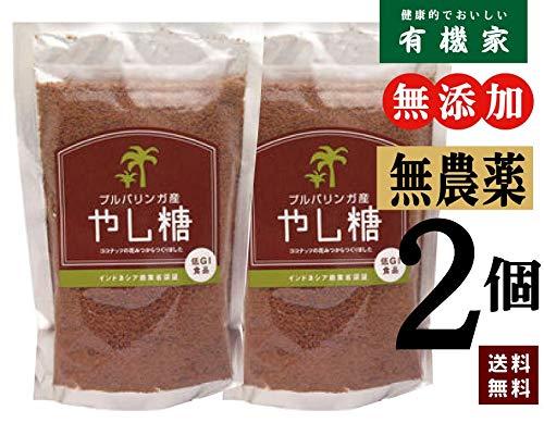 無添加 やし糖 300g×2個★ 送料無料 ネコポス便で配送 ★農薬・化学肥料不使用ココナッツ花蜜100%使用・ 低GI食品 ・クセのない甘みで使いやすい
