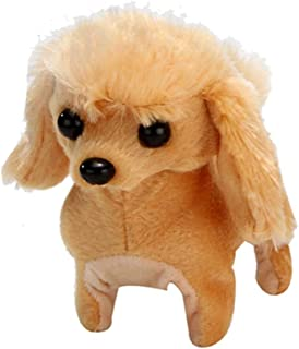 TIANMI Realistic Plush Toy Dog Lucky That Move and Scream for Baby Kids, Dexuan Interactive Robot Electric Toy Dogs That W...