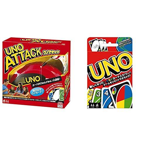 ウノアタック W2013 & ウノ UNO カードゲーム B7696【セット買い】