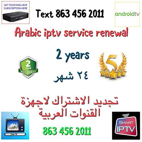 2 Years Renewal Service for Your Arabic IPTV ( Read Description, Subscription only No Device ) تجديد الاشثراك فقط بدون جهاز …