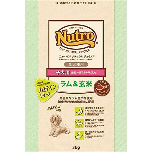 NUTRO(ニュートロ)『ナチュラルチョイスプロテインシリーズ ラム&玄米 子犬用』