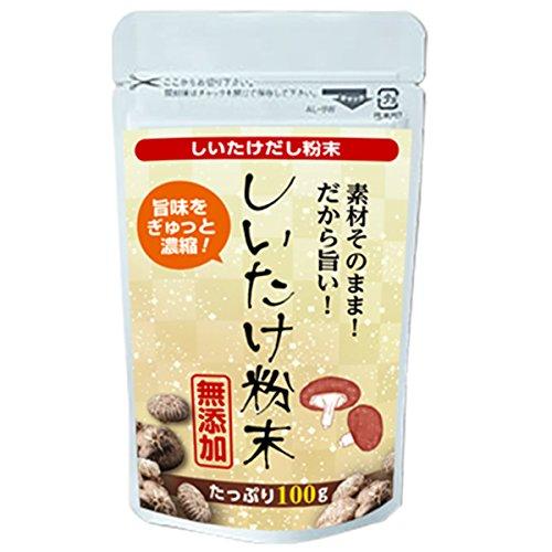 LOHAStyle 椎茸だし 粉末 国産 濃縮しいたけエキス 100g 濃厚だし 天然 無添加 サッと振って 簡単隠し味