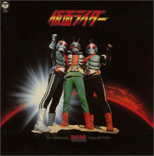 Animex 1200: BGM Collection