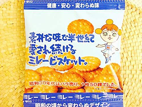 ミレービスケット 30g×4袋セット 小分け・食べきりタイプ 野村煎豆店謹製 懐かしい高知の素朴なビスケット