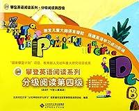 Liu Bin Ti presents painting (Chinese edidion) Pinyin: liu bin ti zeng mo ji