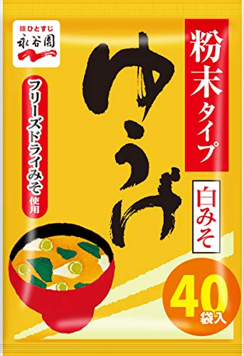 永谷園 粉末みそ汁 ゆうげ(白みそ) 40食入