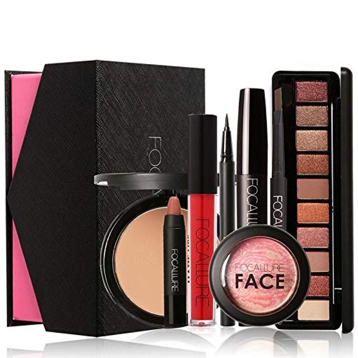 熟読肘掛け椅子教育学8Pcs Daily Use Cosmetics Makeup Sets Make Up Cosmetics Gift Makeup Set for women 毎日の使用8個の化粧品メイクアップセットメイクアップ化粧品ギフトメイクアップセット