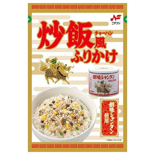 ニチフリ食品 炒飯風ふりかけ 創味シャンタン使用 20g ×10個