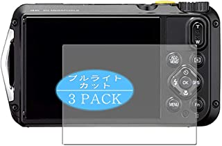 3枚 VacFun ブルーライトカット フィルム , リコー RICOH G900 向けの ブルーライトカットフィルム 保護フィルム 液晶保護フィルム(非 ガラスフィルム 強化ガラス ガラス )