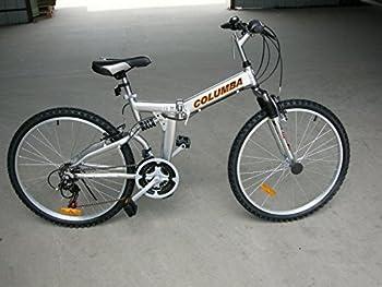Columba 26  Alloy Folding Bike w Shimano Silver  RJ26A_SLV