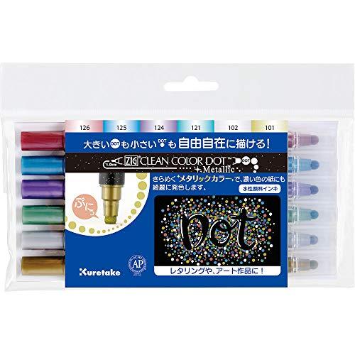 呉竹 水性ペン ZIG クリーンカラードット メタリック 6色 TC-8100/6V