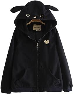 Mori Girl Harajuku Rabbit Hoodie with Ears Zip Kawaii Girls Sweatshirt Hooded Coat Jacket