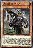鉄獣戦線 ケラス ノーマル 遊戯王 ファントム・レイジ phra-jp007