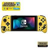グリップコントローラー for Nintendo Switch NSW-256 [ピカチュウ - COOL]
