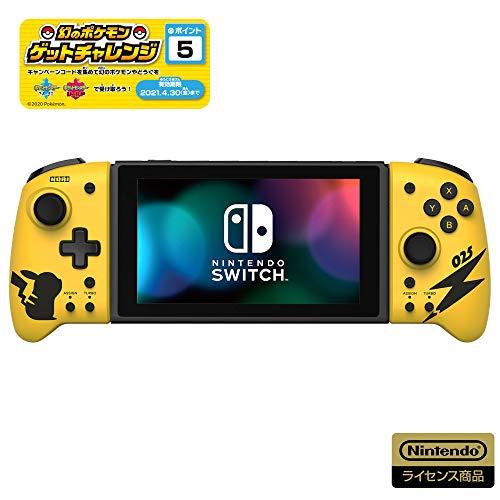 【任天堂ライセンス商品】グリップコントローラー for Nintendo Switch ピカチュウ-COOL【Nintendo Switch...