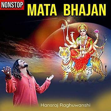 Nonstop Mata Bhajan (Hindi)