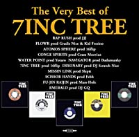 7INC TREE / V.A. (7インチ・ツリー/V.A.)