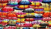 1000個の木製 教育的 のパズルの装飾のおもちゃ -傘ディスプレイ(6歳以上が適しています)(50*75cm)