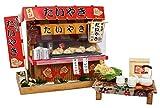 Billy handmade dollhouse kit Showa stand kit Taiyaki shop 8537 (japan import) by Billy 55