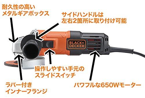 スタンレーブラックアンドデッカー『ディスクグラインダー(G650)』
