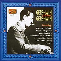 ガーシュウィン・プレイズ・ガーシュウィ (Gershwin Plays Gershwin)