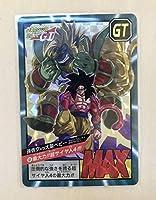 ドラゴンボールカードダス スーパーバトル 新規カード