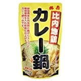 福寿 比内地鶏 カレー鍋 150g