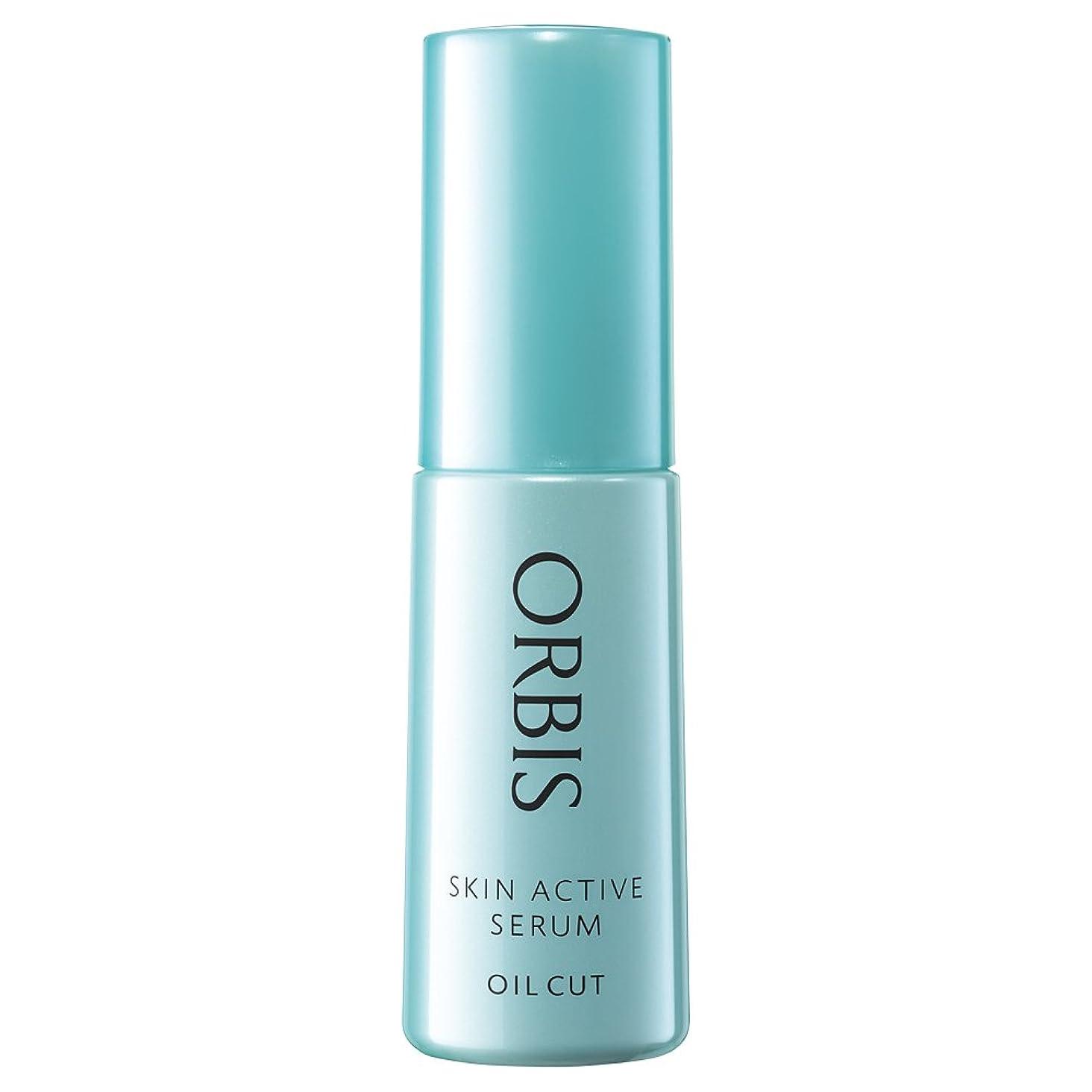 コミュニケーションアスリートロケットオルビス(ORBIS) 薬用スキンアクティブセラム 25mL ◎ブースター美容液◎ [医薬部外品]