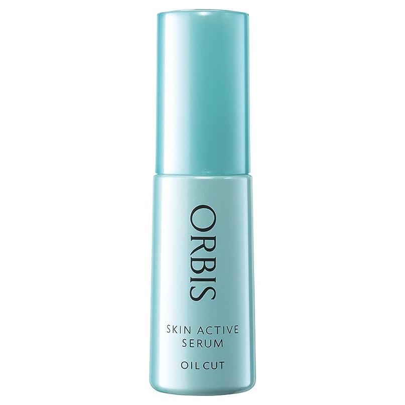 苦しめる解明完了オルビス(ORBIS) 薬用スキンアクティブセラム 25mL ◎ブースター美容液◎ [医薬部外品]