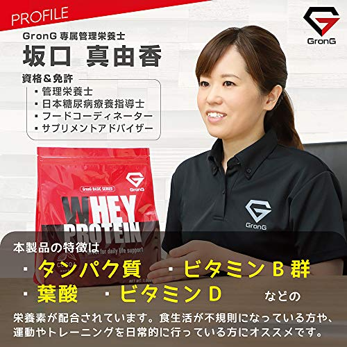 湖池屋 コイケヤポテトチップス KOIKEYA STRONG ガーリックバター 6袋