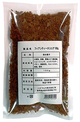 ハナマルキ フィアンティーヌココア 100g ×5袋