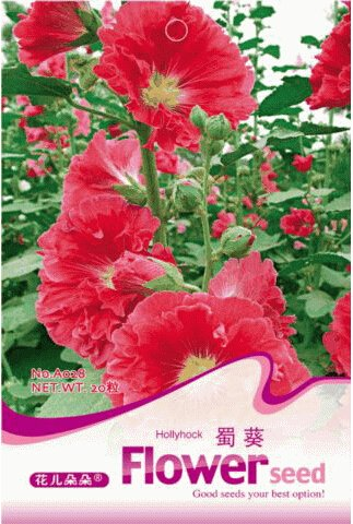 1 Original Pack, 20 graines trémière COUNTRY ROMANCE RED Alcea rosea Flower Seeds # A028
