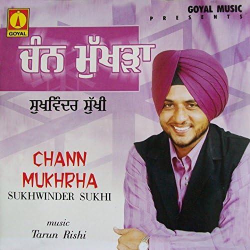Sukhwinder Sukhi