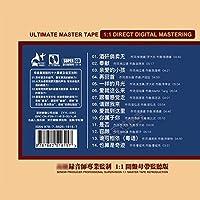 苏芮怀旧经典歌曲发烧试音碟1:1母盘母带直刻无损音质CD碟片
